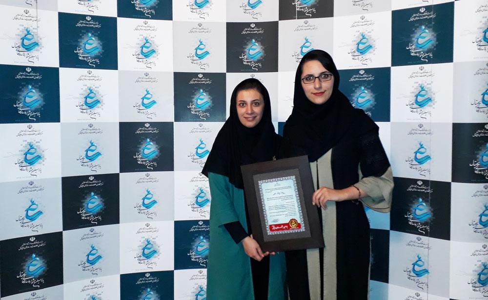 یازدهمین جشنواره ملی رسانه های دیجیتال